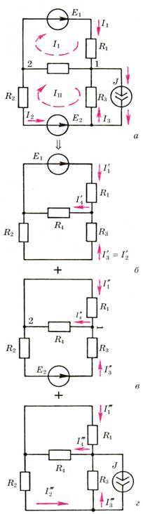1, а) рассчитываются три схемы